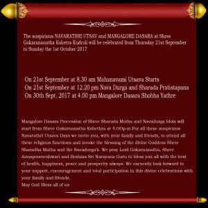mdasara invitation book style